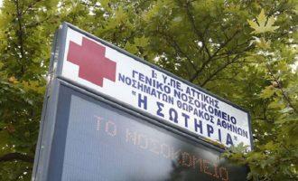 155 οι νεκροί στην Ελλάδα από κορωνοϊό – Πέθανε 95χρονος