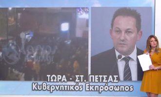 Τι δήλωσε ο Πέτσας για την «κατάληψη» Λέσβου και Χίου από τα ΜΑΤ