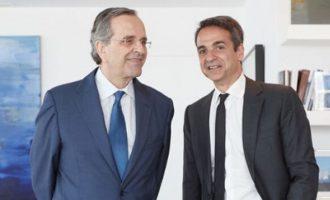 Το Antinews προεξοφλεί ότι ο Μητσοτάκης θα διαγράψει τον Σαμαρά