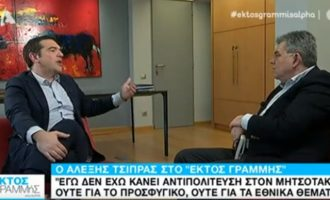 Αλέξης Τσίπρας: «Στα κρίσιμα εθνικά θέματα δεν θα κάνουμε αντιπολίτευση για την αντιπολίτευση»