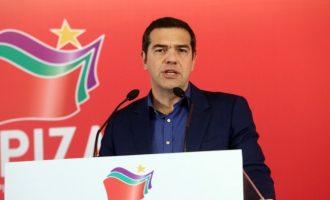 ΣΥΡΙΖΑ: Παρουσιάζει τη Δευτέρα στο Ζάππειο το επικαιροποιημένο πρόγραμμα «Μένουμε Όρθιοι»