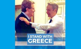 Ο ηγέτης των Αμερικανοεβραίων στο πλευρό της Ελλάδας: «Ξέρω σε ποια πλευρά στέκομαι!»