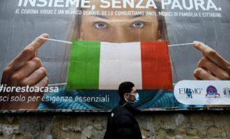 H Iταλία φτιάχνει εμβόλια για τον κορωνοϊό σε πειραματική φάση