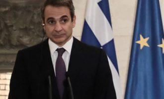 Η κυβέρνηση αφαίρεσε το «ιστορική» Συμφωνία των Πρεσπών από το κοινό ανακοινωθέν – ΣΥΡΙΖΑ: «Δεν έχει ξανασυμβεί στα χρονικά»
