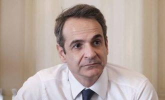 Κοροναϊός: Μητσοτάκης και άλλοι 8 ηγέτες κρατών της Ε.Ε. ζητούν ευρωομόλογο και κεφάλαια