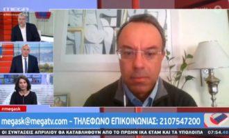 Ολιστική προσέγγιση της οικονομίας «από αύριο, μεθαύριο» υποσχέθηκε ο Σταϊκούρας