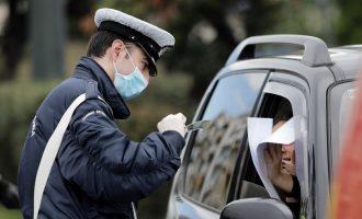 «Αργή και σταδιακή» η άρση των περιοριστικών μέτρων λέει ο Ιατρικός Σύλλογος Αθηνών
