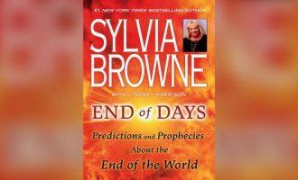 Βιβλίο του 2008 «προέβλεψε» μια σοβαρή ασθένεια «σαν πνευμονία» περίπου το 2020