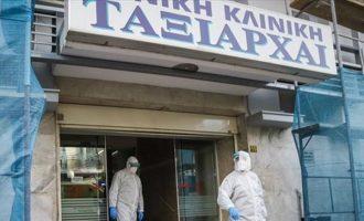 Κορωνοϊός: Κακουργηματικές διώξεις σε διοικητικούς και γιατρούς της κλινικής «Ταξιάρχαι»