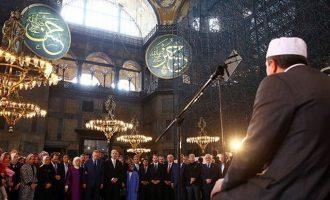 Με ανάγνωση του Κορανίου στην Αγία Σοφία θα γιορτάσουν οι Τούρκοι την Άλωση της Πόλης