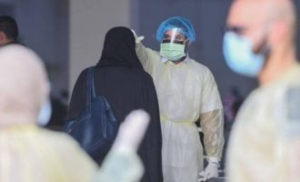 Κορωνοϊός: 246 θάνατοι και 39.048 επιβεβαιωμένα κρούσματα στη Σαουδική Αραβία
