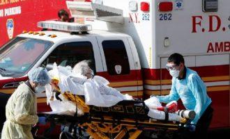 ΗΠΑ: Το προσδόκιμο ζωής μειώθηκε κατά ενάμιση χρόνο