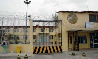 31χρονος μαχαίρωσε μέχρι θανάτου 23χρονο στις φυλακές Λάρισας