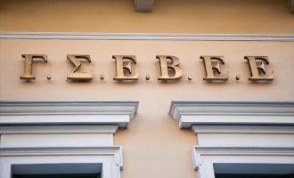 ΓΣΕΒΕΕ: Περιμέναμε πιο γενναία μέτρα για την αποτροπή της ύφεσης