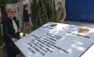 Σε κλίμα συγκίνησης τα αποκαλυπτήρια της πλακέτας στη μνήμη των θυμάτων της Marfin