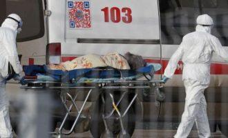 Ρεκόρ θανάτων στη Ρωσία από Covid-19 το τελευταίο 24ωρο