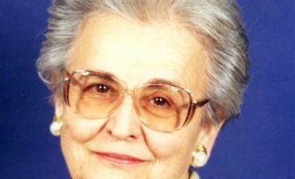 Πέθανε σε ηλικία 97 ετών η «σιδηρά Κυρία της ελληνικής βιομηχανίας» Καίτη Κυριακοπούλου