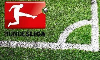 Bundesliga: Πολλά ειδικά στοιχήματα από το Πάμε Στοίχημα στα πρακτορεία ΟΠΑΠ για την 29η αγωνιστική