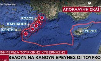Αγγ. Συρίγος: Η Τουρκία θα κάνει «κίνηση» στην ελληνική ΑΟΖ τον Ιούλιο