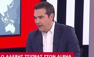 Τσίπρας: Να στηρίξουμε τους μικρομεσαίους επιχειρηματίες – Να υπάρξει επειγόντως εθνική γραμμή