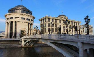 Η Βουλγαρία θέλει να ανοίξει πανεπιστήμια στη Βόρεια Μακεδονία για να «εκβουλγαρίσει» τους σλαβόφωνους