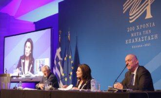 Γιάννα Αγγελοπούλου: Η φιλοπατρία δεν είναι αποκλειστικότητα κανενός