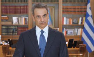 Στις 18.30 ο Μητσοτάκης με έκτακτο μήνυμα θα μιλήσει στον λαό για την τουρκική πρόκληση