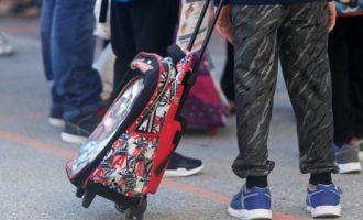 Ολλανδία: Λουκέτο σε σχολείο λόγω Covid-19 – Θετικοί δύο δάσκαλοι, με συμπτώματα μαθητές