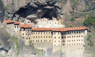 Η τουρκική κυβέρνηση παρακολουθούσε Έλληνες προσκυνητές στην Παναγία Σουμελά
