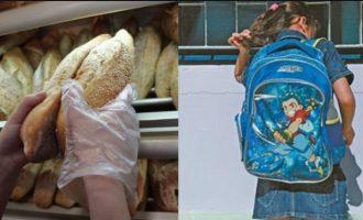 Διεθνής είδηση μέσω Γαλλικού Πρακτορείου η 9χρονη που λιποθύμησε από πείνα
