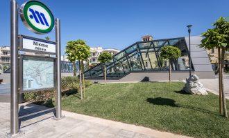 Σε λειτουργία από τη Δευτέρα τρεις νέοι σταθμοί Μετρό προς Πειραιά
