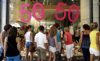 Αρχίζουν τη Δευτέρα 11 Ιουλίου οι θερινές εκπτώσεις – Οι κανόνες για ασφαλείς αγορές