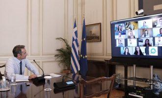 Στον Μητσοτάκη το σχέδιο της «επιτροπής Πισσαρίδη» για την ανάπτυξη – Τι προβλέπει