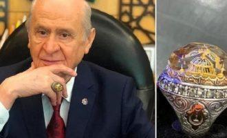 Προκλητικός Μπαχτσελί: Φόρεσε δαχτυλίδι με την Αγία Σοφία