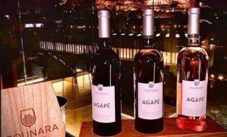 Αυτό το καλοκαίρι η «AGAPE» έχει γεύση σε λευκό, κόκκινο, ροζέ