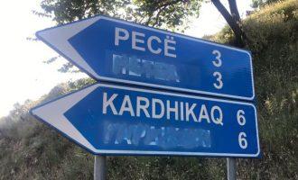 Αλβανία: Παρακρατικοί σβήνουν τα ελληνικά από τις δίγλωσσες οδικές πινακίδες στη Βόρεια Ήπειρο