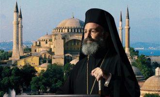 Αρχιεπίσκοπος Αυστραλίας: Μικροψυχία, μισαλλοδοξία, θρησκευτικός φανατισμός η μετατροπή της Αγίας Σοφίας σε τζαμί