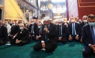To Συμβούλιο της Ευρώπης καταδίκασε την μετατροπή της Αγίας Σοφίας σε τζαμί