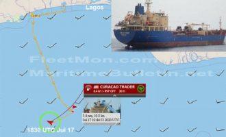 Πειρατές επιτέθηκαν σε ελληνικής ιδιοκτησίας τάνκερ – Αιχμαλώτισαν το πλήρωμα