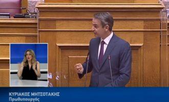 Ποια πέντε πρόσθετα μέτρα 3,5 δισ. για την ενίσχυση επιχειρήσεων-εργασίας ανακοίνωσε ο Μητσοτάκης