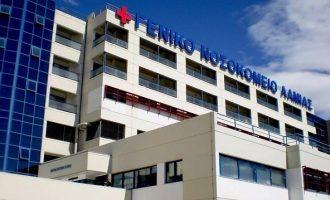 Zευγάρι Σέρβων με κορωνοϊό πήγε στο νοσοκομείο Λαμίας με ταξί