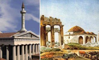 Εκτός από την Αγία Σοφία ο Μωάμεθ ο Πορθητής έκανε τζαμί και τον Παρθενώνα – Ο Ερντογάν είναι ακόρεστος