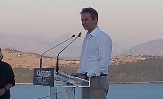 Μητσοτάκης: Προτεραιότητα της κυβέρνησης η προσέλκυση ξένων επενδύσεων