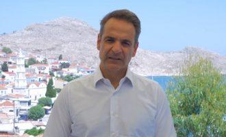 Μητσοτάκης για ΑΟΖ: Επανέρχεται η νομιμότητα στην Ανατολική Μεσόγειο