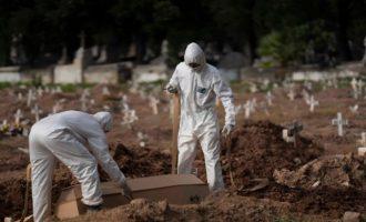 Βραζιλία Κορωνοϊός: 1.154 θάνατοι σε ένα 24ωρο και 51.603 νέα κρούσματα