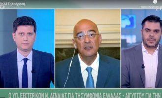 Δένδιας: Ακολουθεί επιπλέον οριοθέτηση με Αίγυπτο και συμφωνία με Κύπρο