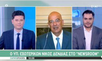 Νίκος Δένδιας: Η Τουρκία είναι η απόλυτη μειοψηφία του ενός