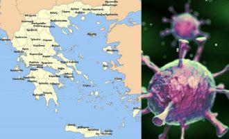 «Καλπάζει» ο κορωνοϊός στην Ελλάδα: 254 κρούσματα την Παρασκευή – Δύο νέοι θάνατοι – Οι περιοχές στο «κόκκινο»