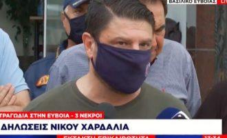 Πέντε νεκροί στην Εύβοια – Τι λέει ο Χαρδαλιάς για το 112 που δεν λειτούργησε