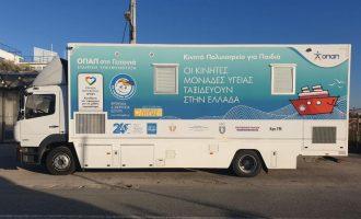 «ΟΠΑΠ στη Γειτονιά»: Κινητές μονάδες σε Ωρωπό και Τριφυλία για δωρεάν διαγνωστικές εξετάσεις στο κοινό